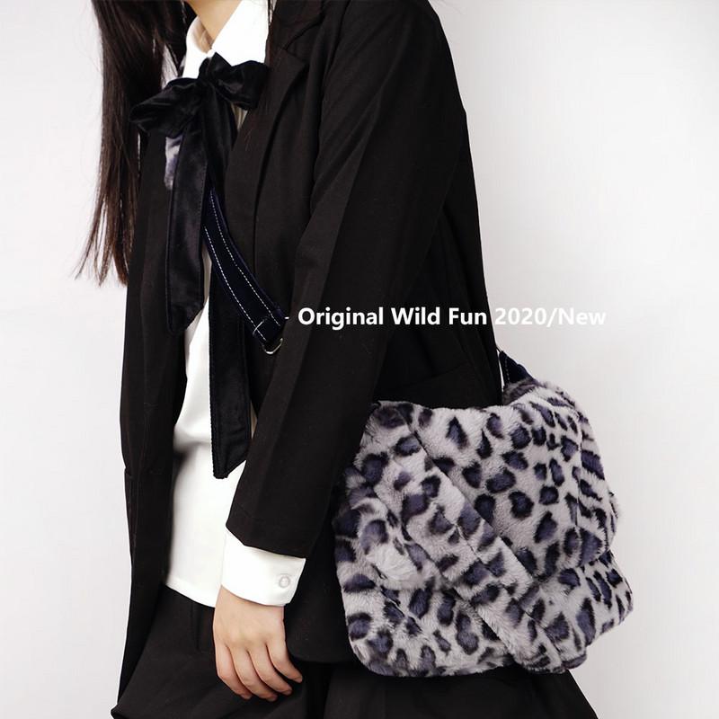 热卖的原野趣家原创设计可爱粉色豹纹秋冬翻盖时髦毛绒斜挎单肩手
