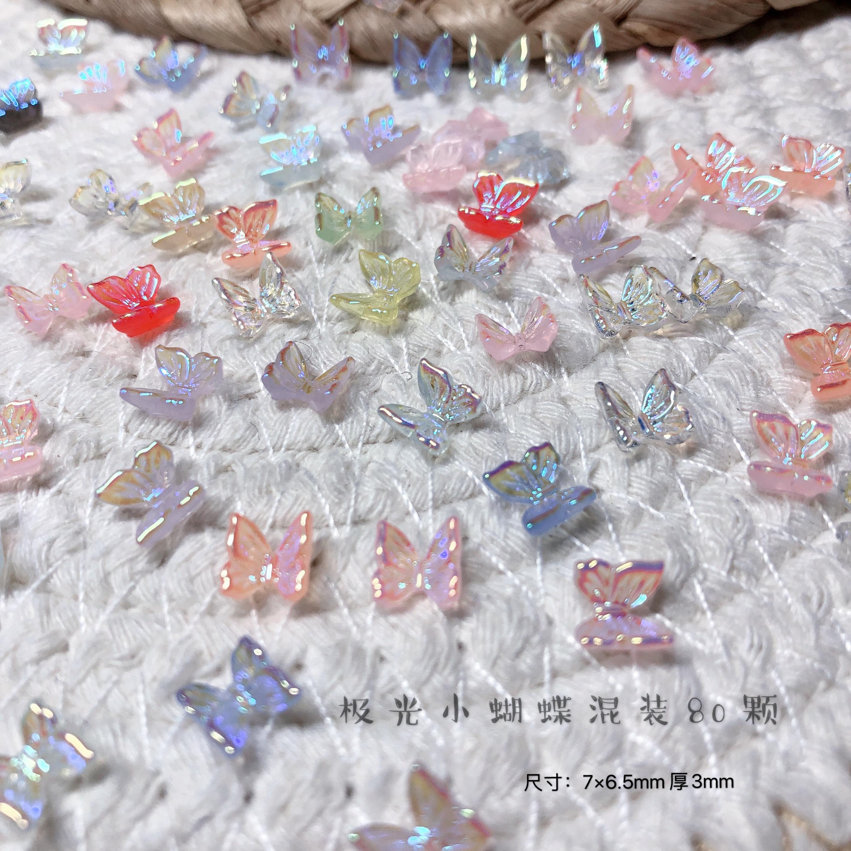 美甲饰品 极光蝴蝶约80颗