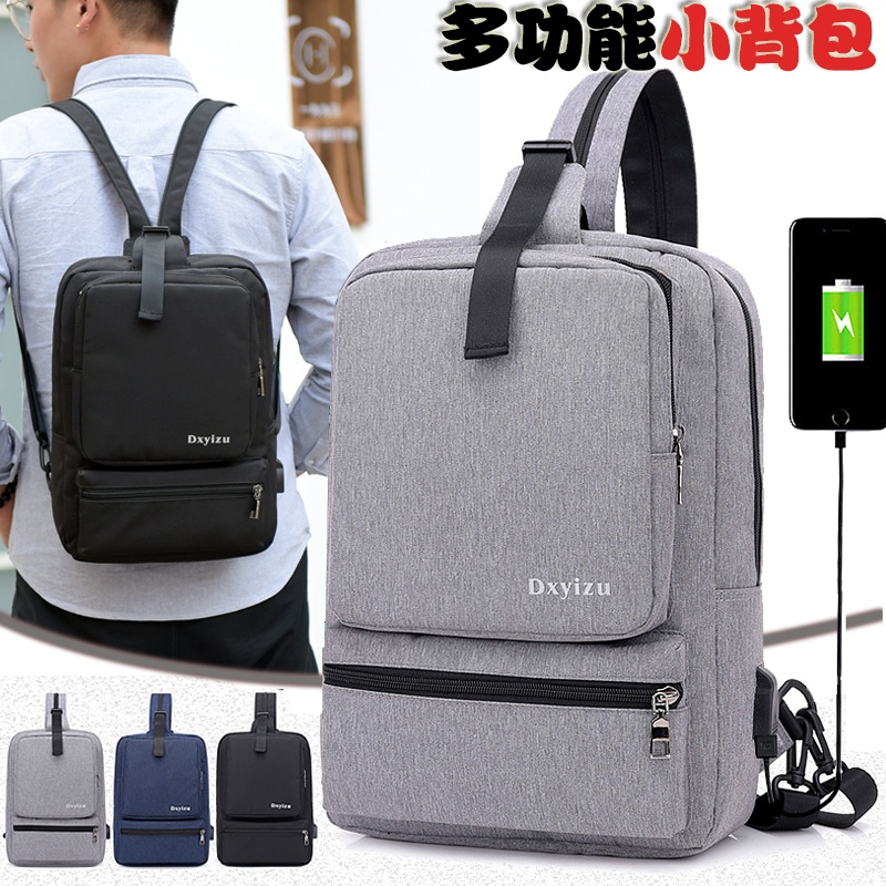 Small backpack small backpack schoolbag single shoulder bag mens leisure simple business outdoor travel light College Students