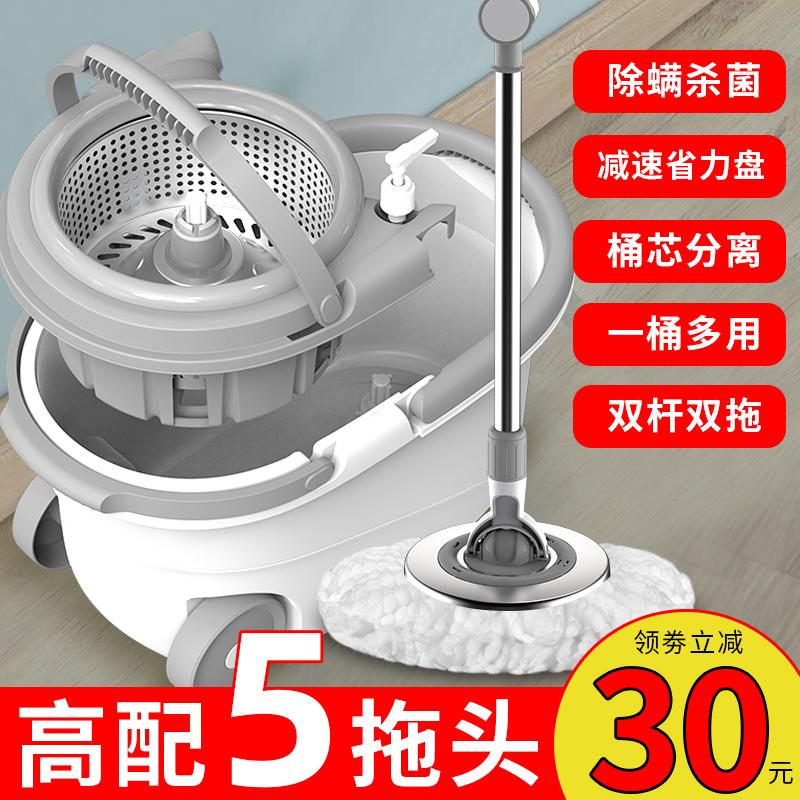 旋转拖把杆家用吸水除尘免手洗拖地通用一拖净墎布桶自动甩干懒人