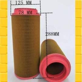 螺杆式空压机空滤芯c14200螺杆空压机空滤芯捷豹空气滤芯15-22kw