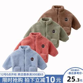 婴幼儿外套珊瑚绒宝宝秋冬开衫男童冬装毛毛上衣女小童抓绒衣保暖