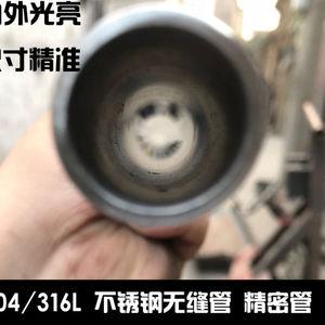 304不锈钢精密管高精度无缝管材内外亮管外径12.7壁厚0.89mm毫米