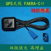 RNS510RNS315N电影230N电影231GPS汽车GPS导航天线FAKRA