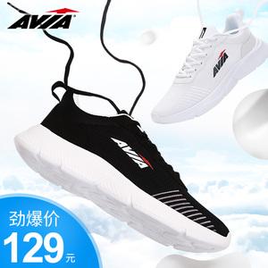 AVIA爱威亚男跑步鞋2020春夏季新款网面透气旅游休闲鞋运动鞋女