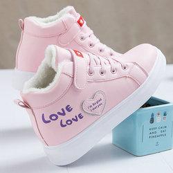 儿童鞋子女孩8女童11中小学生冬季软底防滑棉鞋10运动板鞋12-15岁