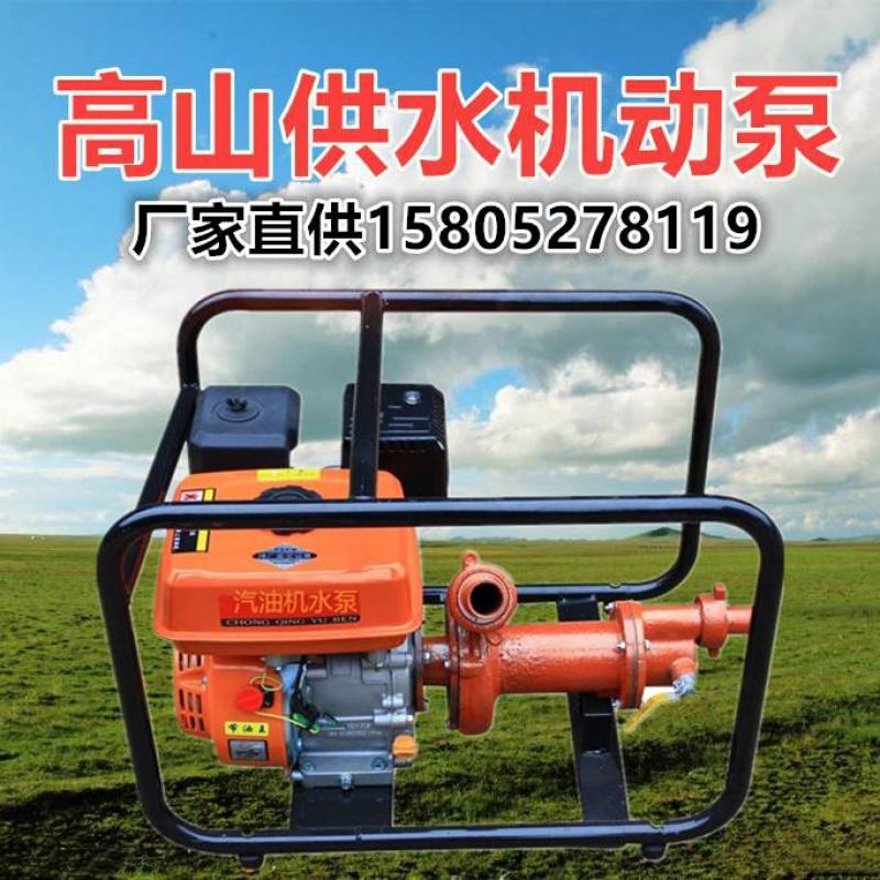 高扬程灌溉抽水泵污水泵高压大功率自吸螺杆机汽油柴油机