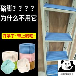 学生宿舍上下铺神器寝室爬梯脚踏垫楼梯踩台阶脚垫防滑贴加宽泡沫