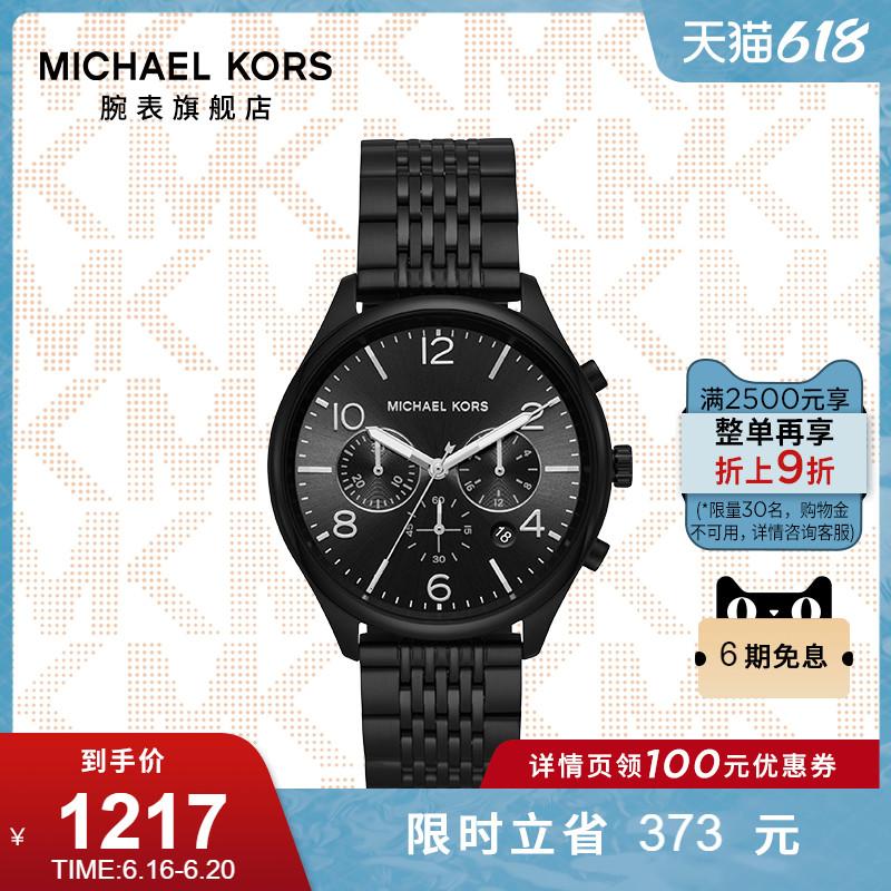 MK黑武士 时尚百搭大表盘手表男 官方正品MK8640