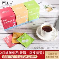 味道醇正包邮60g散茶膏古树普洱茶膏陈年熟茶膏茶膏普洱特级熟