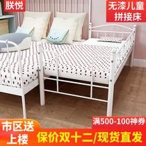 朕悦拼接床儿童床简易铁艺男孩女孩单人床无甲醛小床加宽床带护栏