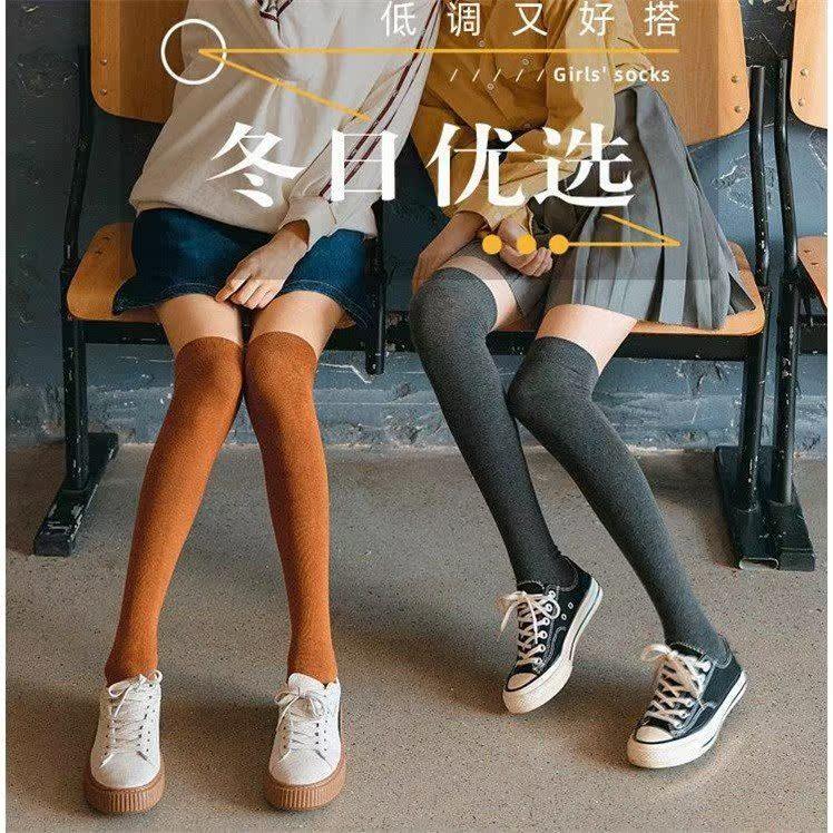 春秋冬季女款及膝袜日韩系简约纯色袜子中筒高筒堆堆袜潮流长腿袜