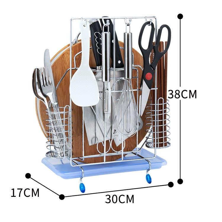 刀架多功能切菜板砧板架子厨房用品用具置物架刀板架锅盖架收纳架