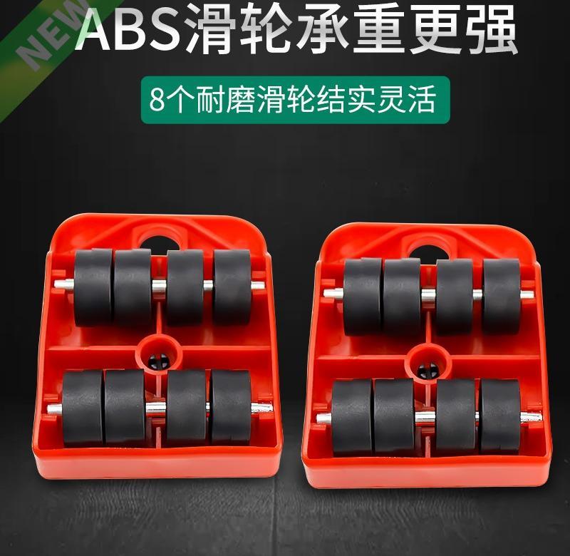 移物神器 重型升降传送搬运神器重物移动搬家器金属搬家利器底托
