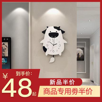 静音儿童卡通客厅创意个性家用挂钟
