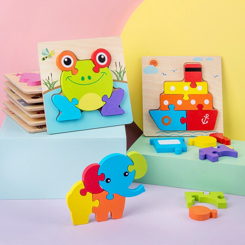 婴幼儿手抓板大块木质宝宝早教认知益智动物拼图玩具儿童1-2-3岁