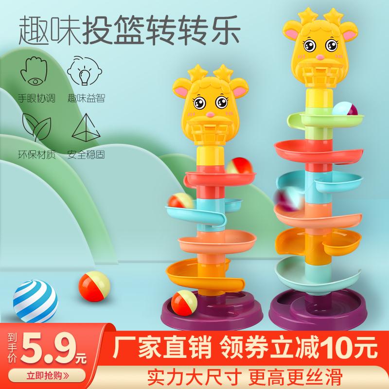 宝宝益智早教转转乐轨道球婴儿玩具