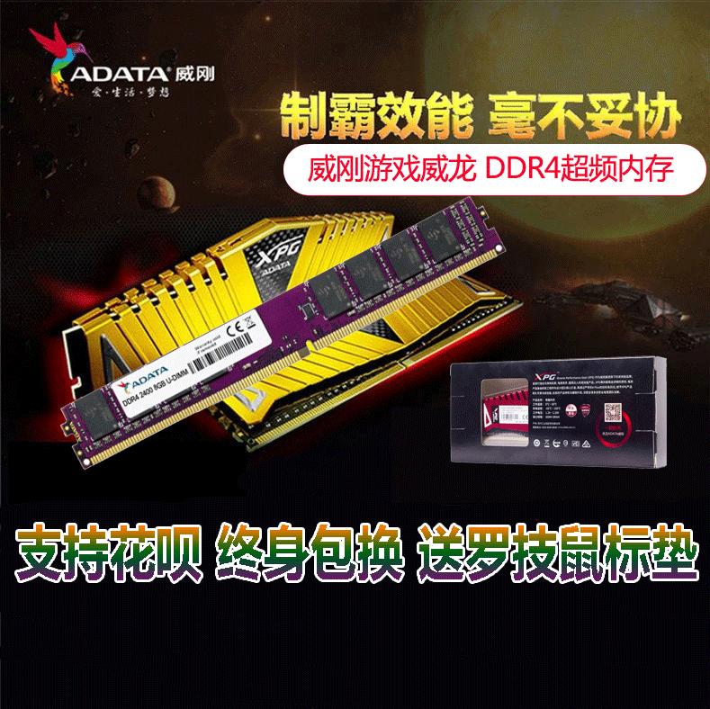 Оперативная память Артикул 600937451012