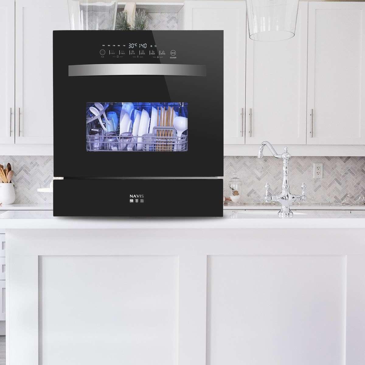 (用40元券)纳斐斯/智能全自动洗碗机家用台式免安装迷你小型智能刷碗机8套。