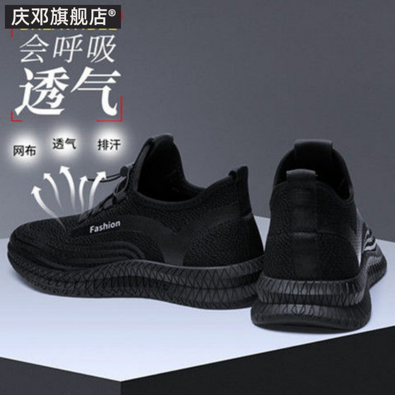 Autumn mens shoes super beautiful running shoes travel shoes work sports shoes light shoes all black work shoes cheap