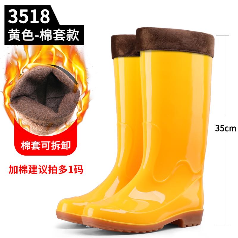 白色防护鞋劳保鞋高筒男雨鞋防水鞋厨房工作胶鞋夏季养殖场雨靴男