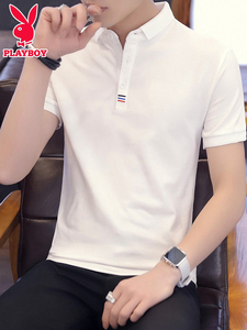 花花公子t恤男士短袖POLO衫翻领半袖上衣服修身白色体恤潮牌潮流