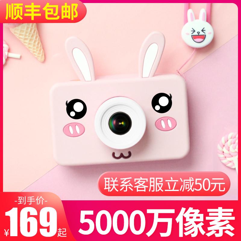 儿童相机5000万宝宝玩具可拍照打印数码照相机小单反女孩生日礼物