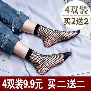 丙美渔网袜短袜女士韩国鱼网袜黑色短丝袜欧美春夏季网格丝袜子网