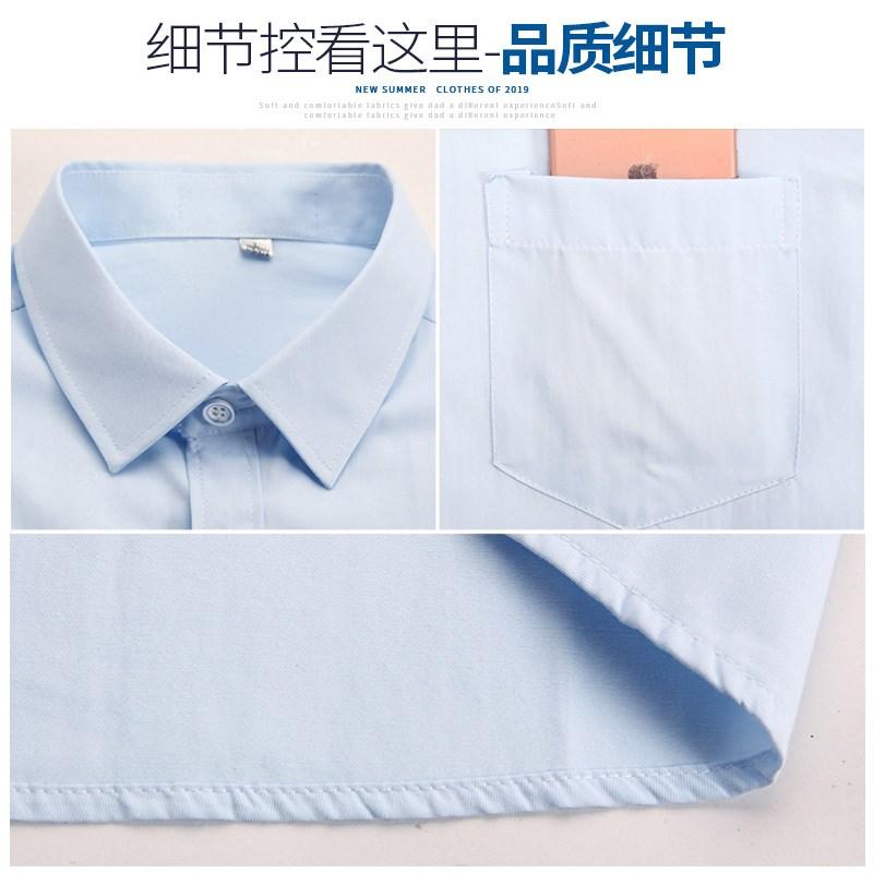 爸爸工作装中年男士衬衫短袖中老年人衣服40岁50夏季纯色白棉衬衣