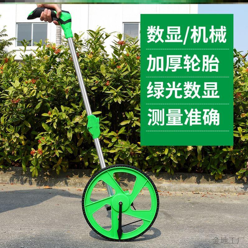多功能刹车中置轮设计测距仪耐磨滚轮式木质路测量尺滚尺测量轮