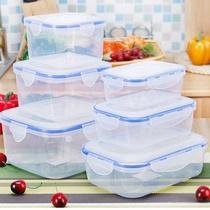 葱花姜蒜箱保鲜收纳盒冰箱神器水果蔬菜厨房带盖密封沥水食品盒子