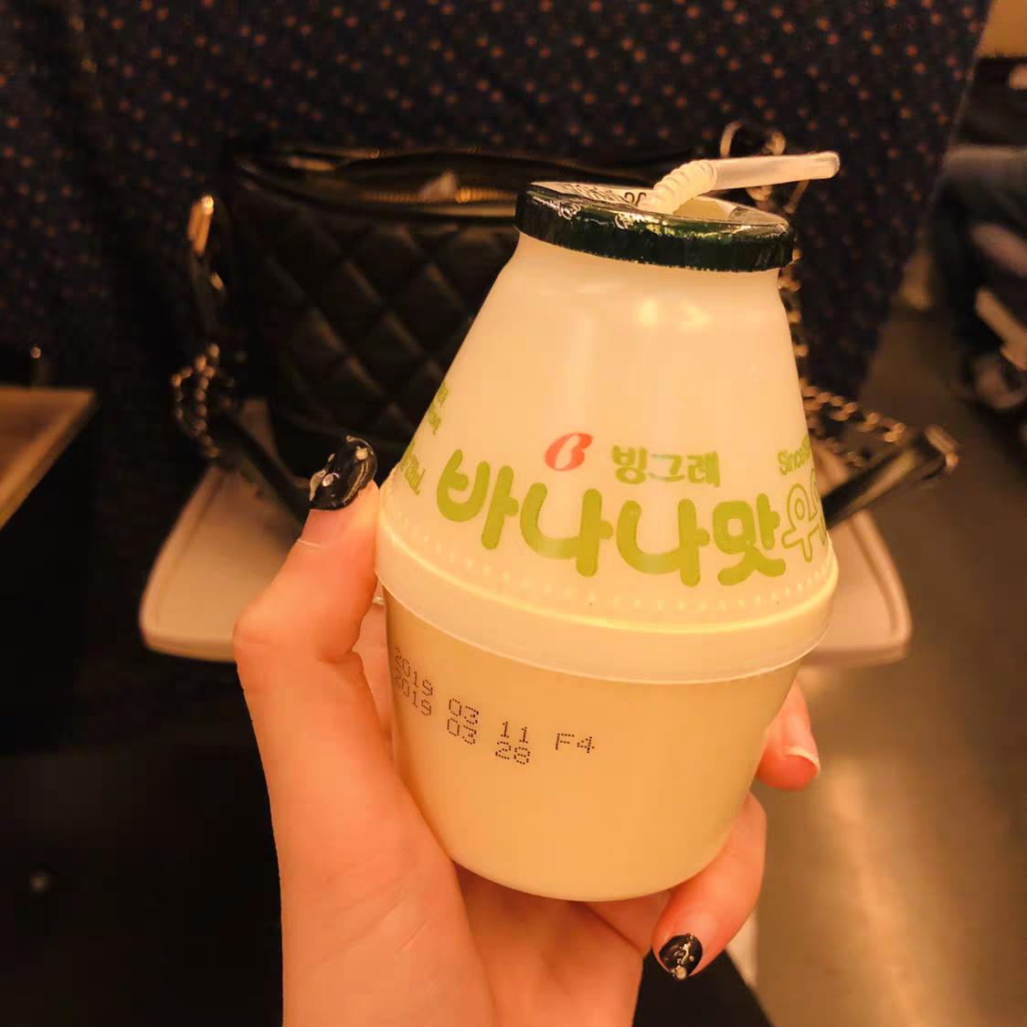 【4瓶装】韩国进口牛奶饮品饮料 宾格瑞香蕉牛奶草莓牛奶238ml*4