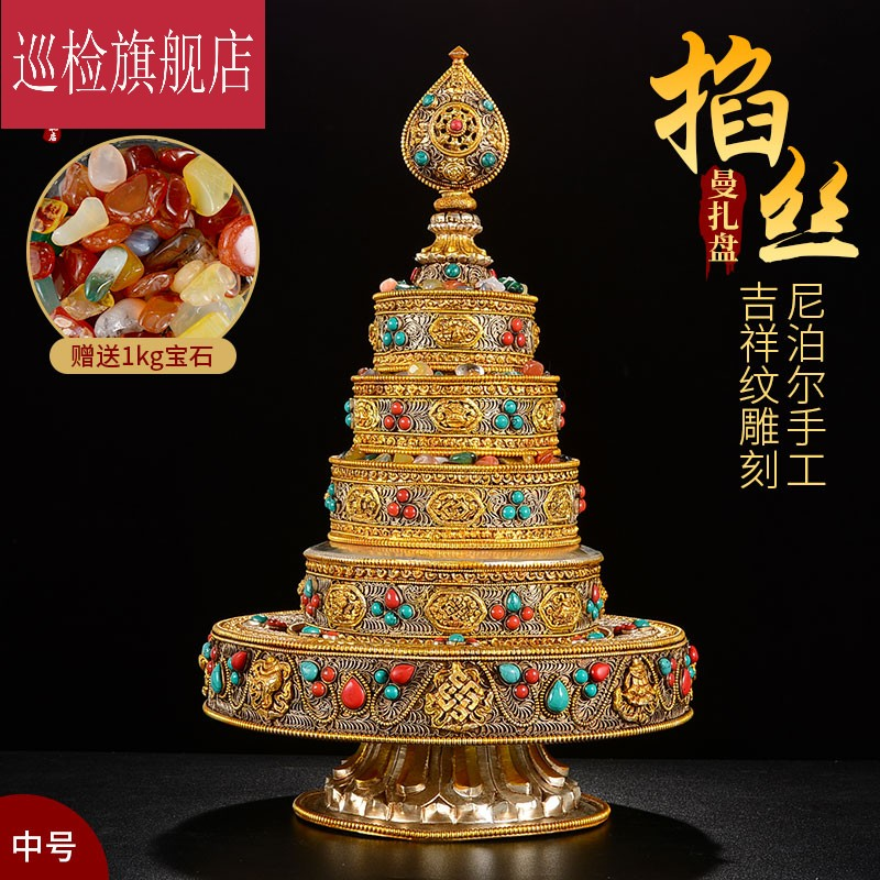 Круги с буддийскими текстами Артикул 642168323813
