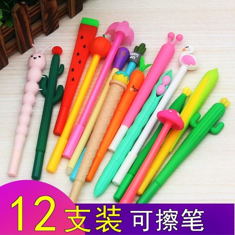 创意小学生奖品可爱摩易擦笔学习文具用品可擦笔六一儿童礼物