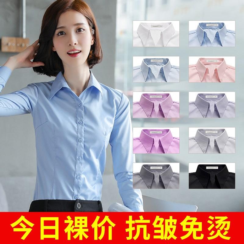 衬衫女长袖9春装工装工作服商务正装白色衬衣寸打底v领职业装