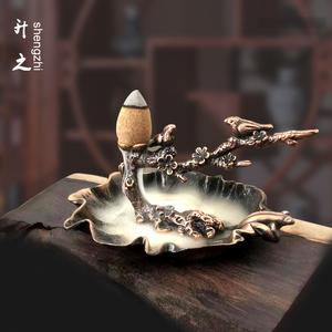 【升之】创意合金香薰炉喜上梅枝塔香倒流香香炉居家日用香炉摆件