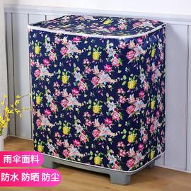 防水防晒双缸杠双筒双桶半自动老式洗衣机罩套海尔小天鹅美的通用