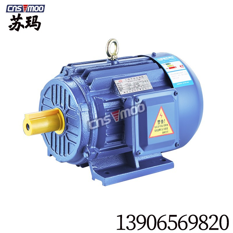 电机厂家Y200L1-6三相异步电动机18.5kw交流380v马达卧式立式水泵