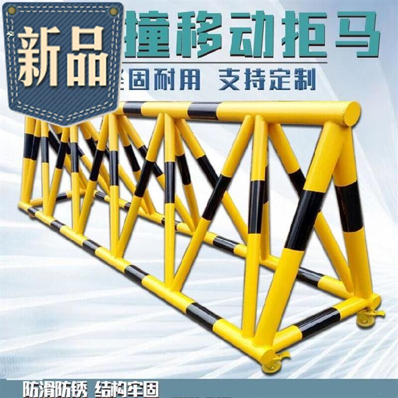 Obstacle 01 roadblock roadblock cone anti collision movable anti riot anti impact fence garage road blocking explosion proof unit