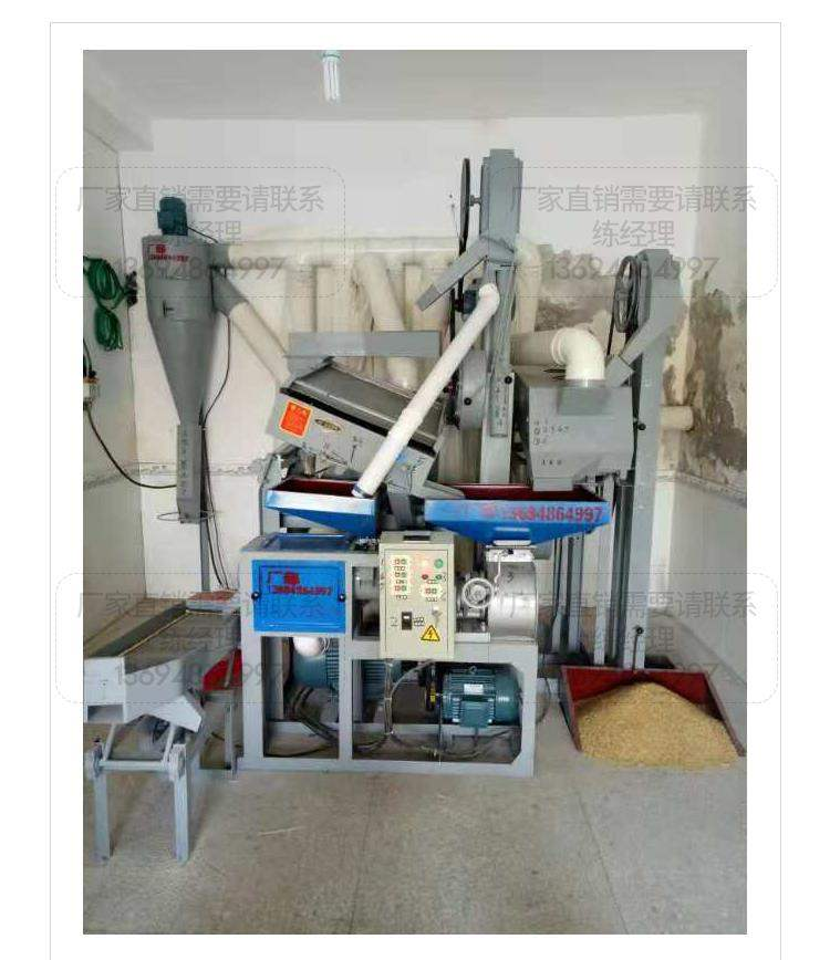 Rice mill commercial large multi-functional complete set of equipment huller rice sheller rice processing new package mail