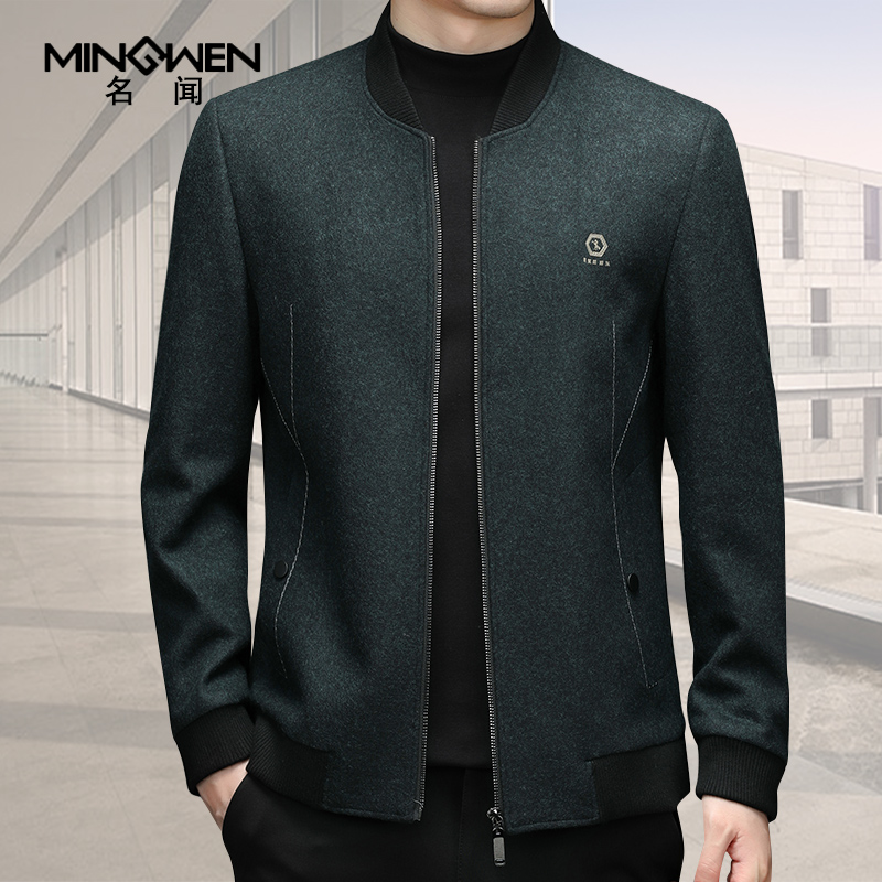 High grade famous brand wool wool wool jacket mens spring, autumn and winter thickened Korean baseball suit trend handsome and loose