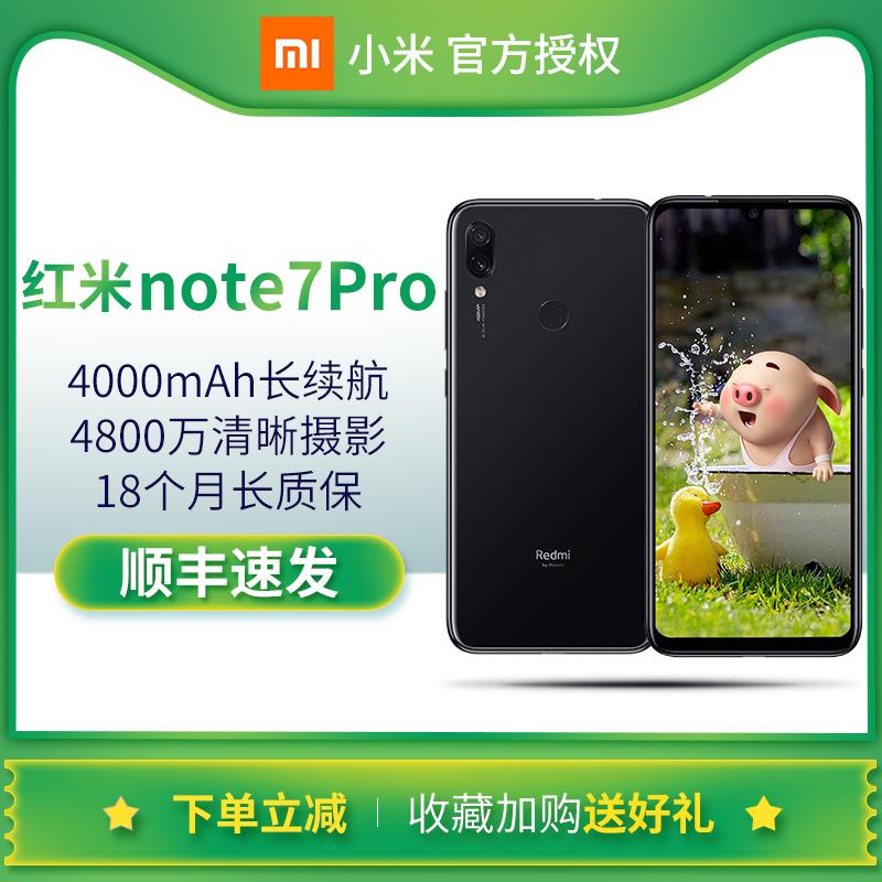 xiaomi /小米redmi索尼智能手机1399.00元包邮