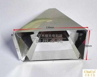 DIY投影仪配件5点5至5点8寸屏LED反光杯光锥光通私 新品