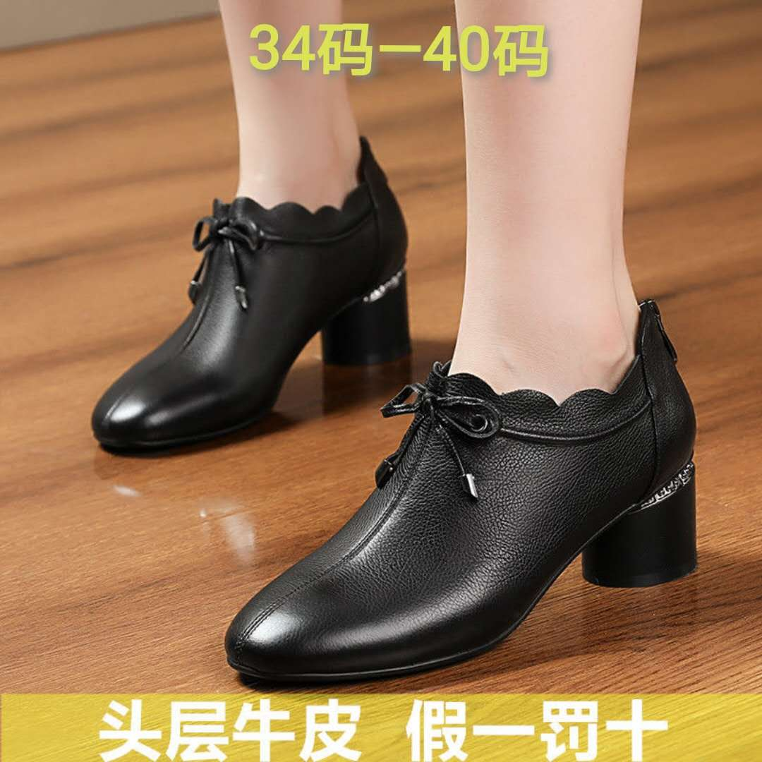 Spring and autumn 2020 new womens single shoes leather soft surface comfortable mothers shoes fashion middle-aged womens shoes with thick heel and soft soles