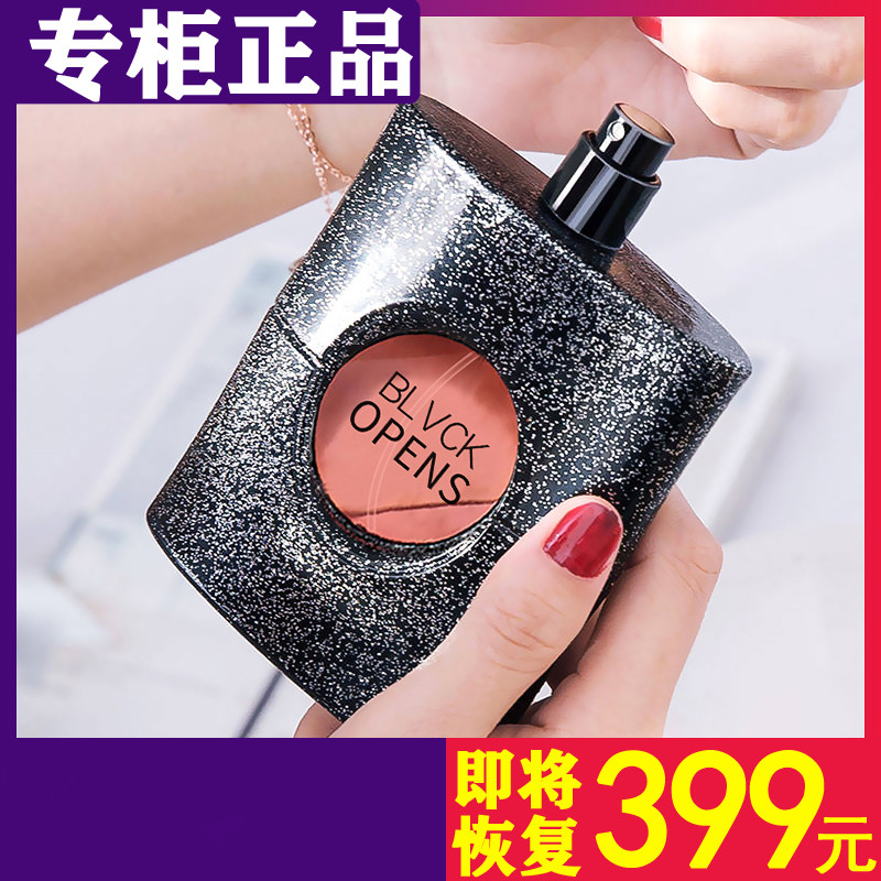 French perfume authentic ladies fragrance perfume perfume ladies lasting fragrance fresh black opium perfume students