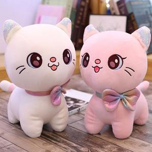 可爱猫猫毛绒玩具小猫咪少女心公仔