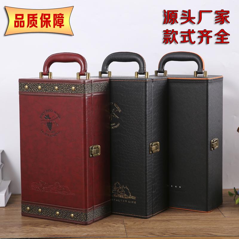 Винные коробки Артикул 618010630826