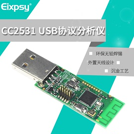 CC2531 USB Dongle Zigbee Packet sniffer 802.15.4协议分析仪