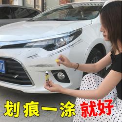 补漆笔划痕修复膏车辆汽车掉漆修补车漆神器深度非万能珍珠白专用