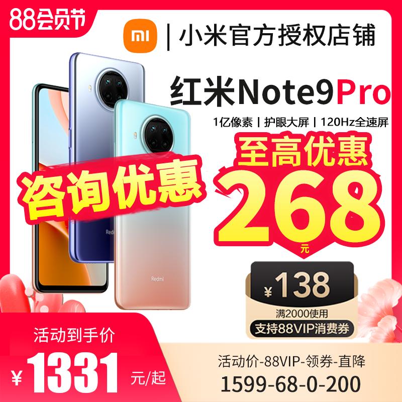 中國代購|中國批發-ibuy99|������note3|3期免息【当天发】红米Note9 Pro 5G手机官方旗舰店小米Redmi10官网系列Note 9…